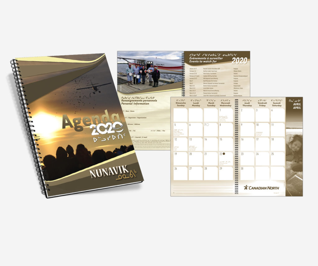 Association touristique du Nunavik - Agenda 2020